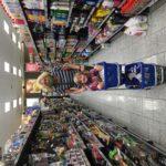 ...und Zeit zum Einkaufen